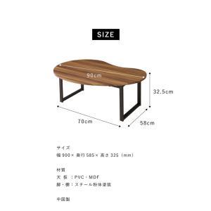 変形デザインセンターテーブル テーブル デザインテーブル 木製 木目 ローテーブル リビングテーブル コーヒーテーブル rcmdin 02