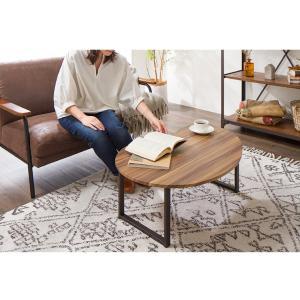 変形デザインセンターテーブル テーブル デザインテーブル 木製 木目 ローテーブル リビングテーブル コーヒーテーブル rcmdin 05