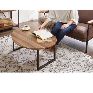 変形デザインセンターテーブル テーブル デザインテーブル 木製 木目 ローテーブル リビングテーブル コーヒーテーブル rcmdin 06