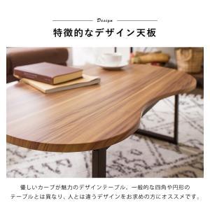 変形デザインセンターテーブル テーブル デザインテーブル 木製 木目 ローテーブル リビングテーブル コーヒーテーブル rcmdin 07