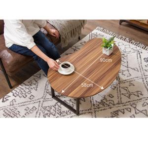 変形デザインセンターテーブル テーブル デザインテーブル 木製 木目 ローテーブル リビングテーブル コーヒーテーブル rcmdin 09