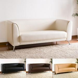 PVC合成レザー張り シンプルデザインソファー2.5人掛け[商品番号:IS012-1500] rcmdin