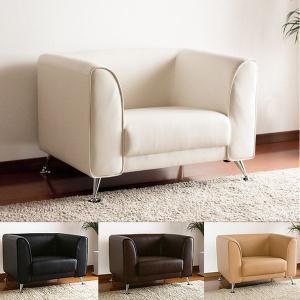 PVC合成レザー張り シンプルデザインソファー1人掛け[商品番号:IS012-1P]|rcmdin