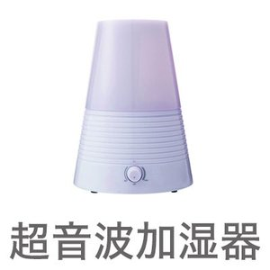 超音波加湿器 1.3L CLV-292 パープル ミスト お...