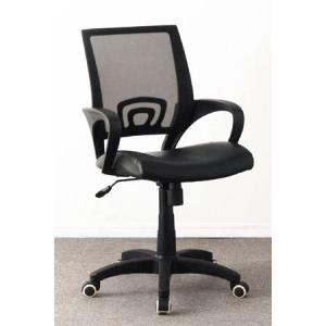 デスクチェア オフィスチェア フラミンゴチェアー|rcmdin
