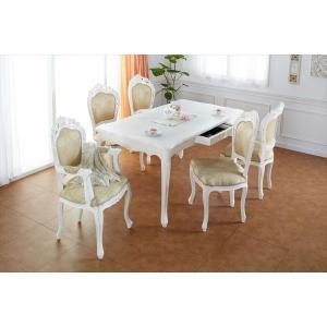 ダイニングテーブル アンティーク クラシック ヨーロッパ 家具 アンティーク調クラシック家具 コモ 単品 幅135cm 代引不可|rcmdin