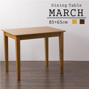 ダイニングテーブル ダイニング テーブル 天然木 北欧 天然...