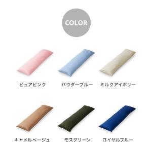 抱き枕 ストレート 日本製 綿100% 140cm テイジン 抱きまくら まくら 枕 専用カバー付き だきまくら クッション 安眠|rcmdin|02