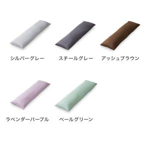 抱き枕 ストレート 日本製 綿100% 140cm テイジン 抱きまくら まくら 枕 専用カバー付き だきまくら クッション 安眠|rcmdin|03