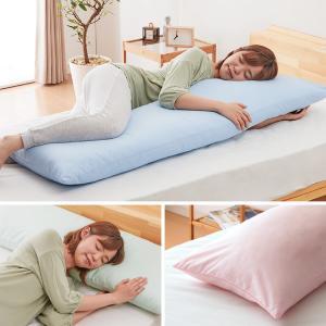 抱き枕 ストレート 日本製 綿100% 140cm テイジン 抱きまくら まくら 枕 専用カバー付き だきまくら クッション 安眠|rcmdin|05