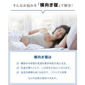 抱き枕 ストレート 日本製 綿100% 140cm テイジン 抱きまくら まくら 枕 専用カバー付き だきまくら クッション 安眠|rcmdin|07