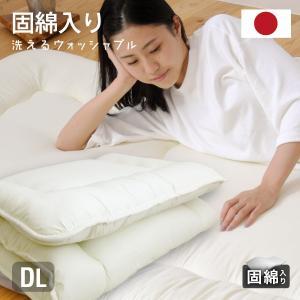 日本製 国産 敷き布団 敷布団 敷きふとん 敷ふとん ダブル 布団 寝具 敷布団 ほこりが出にくい 清潔 敷布団 ダブル 代引不可の写真
