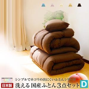 ほこりが出にくい ポリエステル100%日本製ダブル布団4点セット|rcmdin