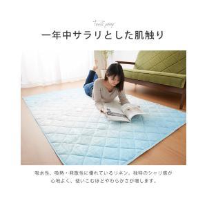 洗えるキルトラグ 爽やかリネン 130×185cm 長方形 天然素材 麻 カーペット おしゃれ シンプル コンパクト|rcmdin|08