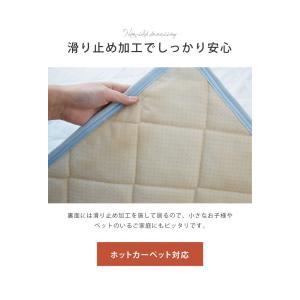 洗えるキルトラグ 爽やかリネン 130×185cm 長方形 天然素材 麻 カーペット おしゃれ シンプル コンパクト|rcmdin|09