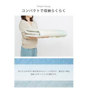 洗えるキルトラグ 爽やかリネン 130×185cm 長方形 天然素材 麻 カーペット おしゃれ シンプル コンパクト|rcmdin|10