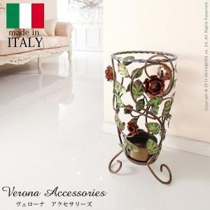 ヴェローナアクセサリーズ アイアン傘立て イタリア 家具 ヨーロピアン アンティーク風|rcmdin