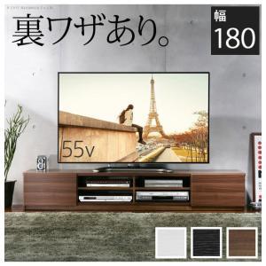 テレビ台 背面収納 幅180 テレビボード TVボード rcmdin