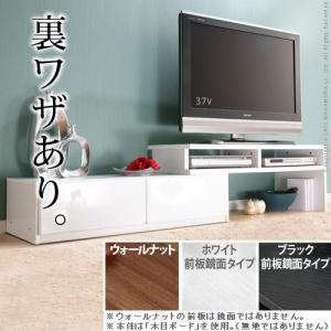 テレビ台 背面収納 スライドTVボード rcmdin