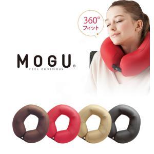 MOGU ネックピロー ビーズクッション モグ|rcmdin