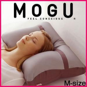 MOGU モグ メタルMOGUピロー(カバー付) Mサイズ|rcmdin