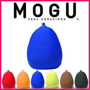 MOGU モグ MOGU フィットチェア MOGU ビーズクッション モグ|rcmdin