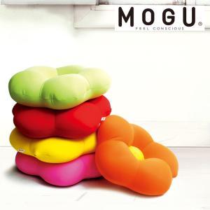 MOGU モグ MOGU フラワー MOGU ビーズクッション モグ|rcmdin