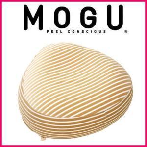 MOGU モグ MOGU ママソファ MOGU ビーズクッション モグ|rcmdin