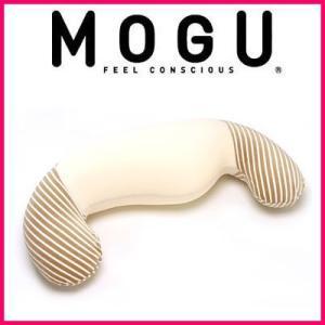 MOGU モグ MOGU ママホールディングピロー MOGU ビーズクッション モグ|rcmdin