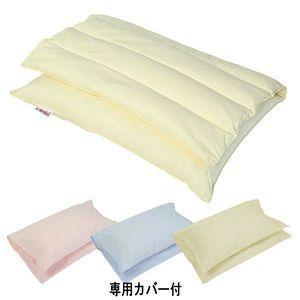 折り重ね枕 専用カバー付 丸八真綿 快眠 まくら ピロー 安眠 寝具 高級枕 最高級 フェザー|rcmdin