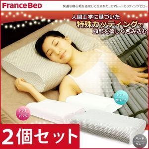 お得な2個セット rexa × Francebed フランスベッド 低反発枕 エアレートピロー コンフォート まくら ピロー 安眠 寝具 高級枕 最高級|rcmdin
