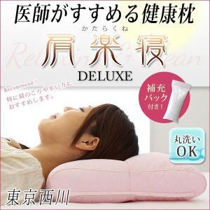 枕 まくら 肩のこりやすい方におすすめ 肩楽寝DX|rcmdin