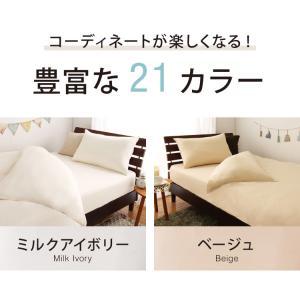 20色×3サイズから選べる! やわらか素材 布団カバー 3点セット 【Kotka】 コトカ シングル ロング|rcmdin|03