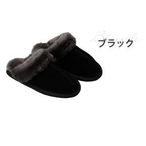 ムートンスリッパ 素足で履きたいふかふかムートンルームシューズ|rcmdin|05
