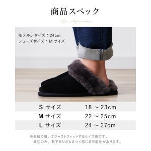 ムートンスリッパ 素足で履きたいふかふかムートンルームシューズ|rcmdin|06