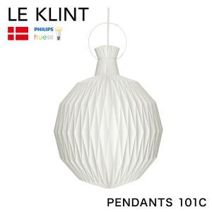レ・クリント LE KLINT レクリント PENDANTS 101C 北欧デザイン ペンダントライト 照明|rcmdin