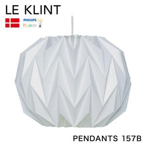 レ・クリント LE KLINT レクリント PENDANTS 157B 北欧デザイン ペンダントライト 照明|rcmdin