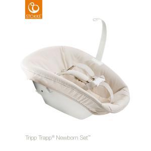 トリップトラップ ニューボーンセット TRIPP TRAPP STOKKE ストッケの写真