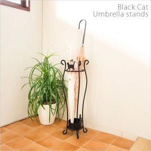黒猫傘立て BC-KB083|rcmdin