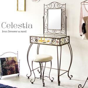 Celestia(セレスティア) ドレッサー&スツール ロートアイアンデザイン ワイドミラー|rcmdin
