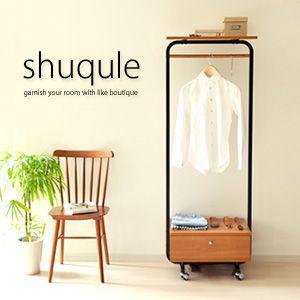 ハンガーラック ポールハンガー 衣類収納 ハンガー shuqule 〔シュクレ〕60 引き出し付き|rcmdin