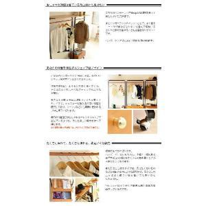 ハンガーラック ポールハンガー 衣類収納 ハンガー 木製 ハンガーラック shuqule 〔シュクレ〕60|rcmdin|02