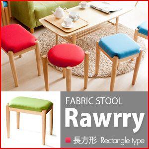 スツール ファブリック 布地 天然木 椅子 チェア 天然木脚ファブリックスツール RAWRRY〔ローリー〕 長方形タイプ|rcmdin