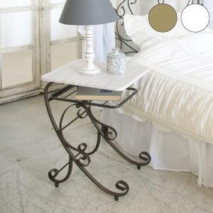 ナイトテーブル Celestia セレスティア サイドテーブル ベッドテーブル 棚付き おしゃれ 代引不可|rcmdin
