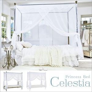 セレスティア Celestia 天蓋+ベッド シングル S 女の子なら一度は夢見るふんわりレースの天蓋|rcmdin