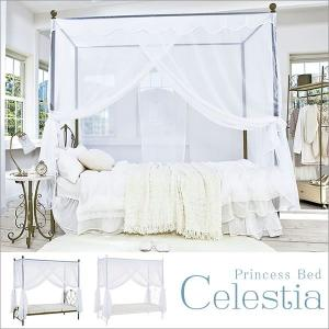 セレスティア Celestia 天蓋+ベッド+マットレス セミダブル SD 女の子なら一度は夢見るふんわりレースの天蓋|rcmdin
