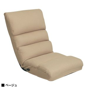座椅子 リクライニング フェザー座イス YS-1003|rcmdin