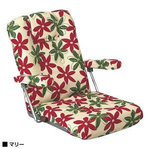 座椅子 リクライニング レバー レバー式座椅子 YS-1075N|rcmdin