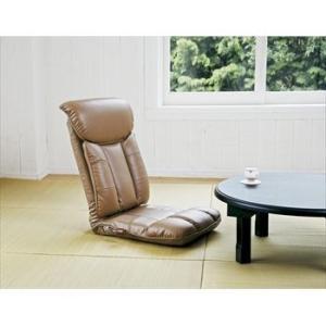 スーパーソフトレザー座椅子 -彩- YS-1310 rcmdin