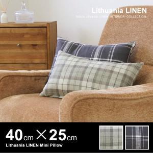 リトアニアリネン ミニピロー 40×25cm リネン 麻100% リトアニアリネン ミニピロー お昼寝 枕 国産|rcmdin